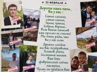 Выставка плакатов, посвященная Дню Защитника Отечества