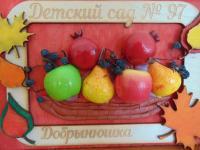 """Осенняя выставка """"Тайные дары природы"""""""