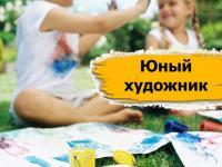 10 идей чем занять ребенка летом
