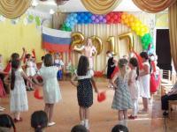 «Вместе мы – большая сила, вместе мы – страна Россия!»