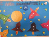 Выставка творческих работ ко Дню космонавтики