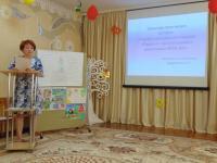 Семинар-практикум : «Профессиональный стандарт «Педагог» как инструмент реализации ФГОС ДО»