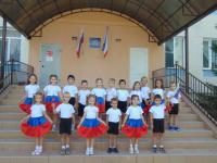 Мероприятия, посвященные дню Государственного флага России