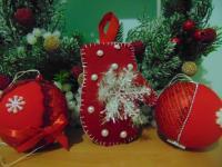 «Лучшая новогодняя ёлочная игрушка»