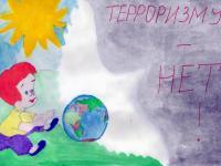 Выставка рисунков  «Мы за мир, против терроризма!»