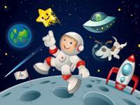 """Дистанционное обучение """"Детям о космосе"""""""