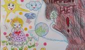 "Выставка рисунков  ""Сила кисти против терроризма"""