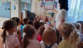 Мероприятия посвященные Дню Государственного флага Российской Федерации