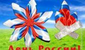 дистанционное обучение МАСТЕР-КЛАССЫ КО ДНЮ РОССИИ